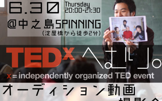 ted.001