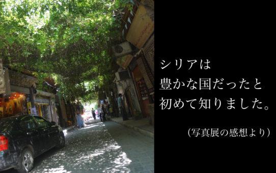 i-j写真展感想.001