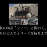 9/22(木)国際平和映像祭のファイナリストに選ばれました!